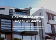 Сотрудничество для риелторов и владельцев недвижимости