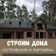 """Строительство домов """"под ключ"""" Киев и область"""