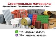 Строительные сухие смеси и сопутствующие материалы.