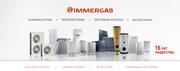 Системы отопления от европейского бренда Immergas UA