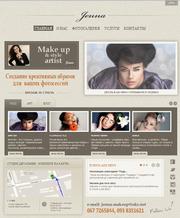Раскрутка и создание сайтов - Site Studio
