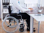 Работа для инвалидов,  дополнительный заработок