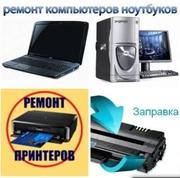 Замена матрицы ноутбука,  замена экрана Не работает экран (монитор,  матрица,  дисплей) ноутбука.  Самые распространенные случаи поломки,  когда потребуется замена матрицы в ноутбуке,  это конечно механическое повреждение экрана.