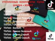Комплект Tik Tok шапка на флисе и хомут,  TIK TOK светится,  модель 058