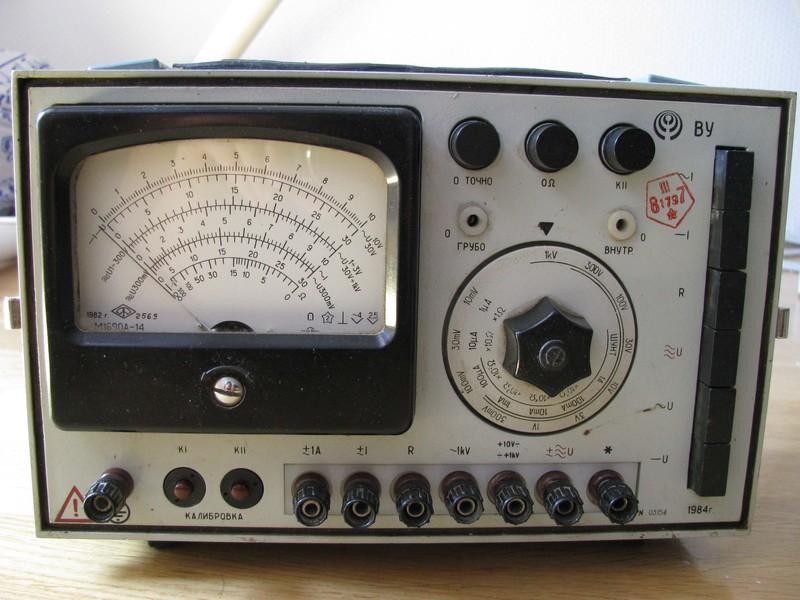 Генератор сигналов Г3-36 .